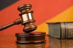 Suspenso julgamento de pedido de extradição