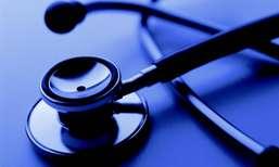 Operadora de plano de saúde deve custear exame