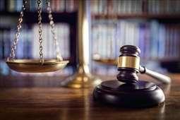 STF não pode julgar rescisória contra reconhecimento de licença-prêmio a magistrado